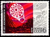 Ussr Stamp 15 Year Of Space Age