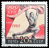 Ussr Stamp With Weightlifter Printed In 1960