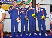 25Th Summer Universiade