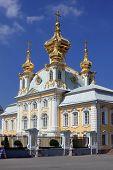 Peterhof - a suburb of St. Petersburg, Russia