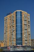 KIEV, UKRAINE - OCT 14, 2014: Modern residential area. A recently built block of apartments .October