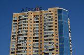KIEV, UKRAINE - OCT 14, 2014: Modern residential area. A recently built block of apartments .October 14, 2014 Kiev, Ukraine