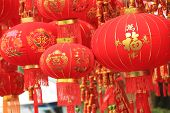 picture of chinese crackers  - chinese red lantern  - JPG
