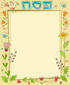 pic of hebrew  - Decorative floral blank banner with the word Passover in Hebrew at the top - JPG