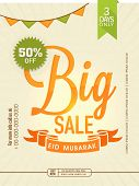pic of 50s  - Big Sale poster - JPG