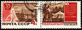 Construction In Komsomolsk-on-amur On Post Stamp
