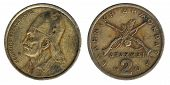 Old Greek Coin, Two Drachmas, Made In 1978