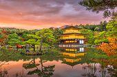 Kyoto, Japan at Kinkaku-ji, The Temple of the Golden Pavilion at dusk. poster