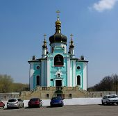 The church in the name of St. George. Provincial temple of the Russian Orthodox Church.