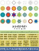 Set of vector elements to create yantras  for Meditation , including also Sri Yantra. Geometric figu