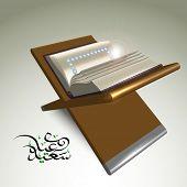 stock photo of jawi  - Vector Muslim Qur - JPG
