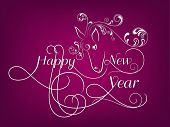 Happy New Year 2014 celebration flyer, banner or poster with beautiful floral decorated text on purp