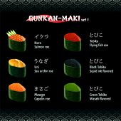 Gunkan-maki (warship roll) sushi with different kinds of roe
