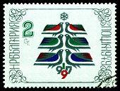 Vintage  Postage Stamp. New Year 1979.