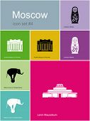 Landmarks of Moscow. Set of flat color icons in Metro style. Editable vector illustration.