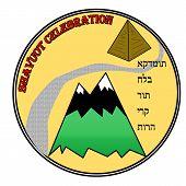 Shavuot Celebration Stamps, Label