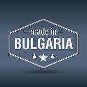 Made In Bulgaria Hexagonal White Vintage Label