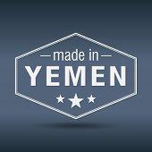 Made In Yemen Hexagonal White Vintage Label