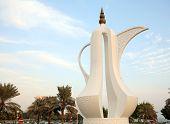 Doha Dallah_4632