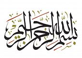 picture of bismillah  - Vector Arabic Calligraphy - JPG