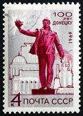 Postage Stamp Russia 1969 Miners' Monument, Donetsk