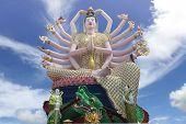 Kuan Yin Is Chinese God