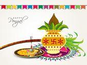 stock photo of pongal  - Happy Pongal - JPG