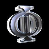 Símbolo de Phi em vidro (3d)