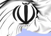 Iran Coat Of Arms