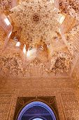 Star Shaped Domed Ceiling Sala De Albencerrajes Blue Arch Alhambra Moorish Wall Designs Granada