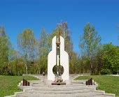 The Monument Dedicated To Victims Of Chernobyl Nuclear Power Station Technological Catastrophe, Bila