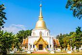 Wat Pa Dara Phirom