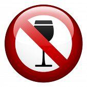 Постер, плакат: вектор Марк не спирт