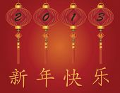 stock photo of chinese new year 2013  - 2013 Chinese New Year of the Snake Numbers Calligraphy on Red Lanterns and Happy New Year Text Illustration - JPG