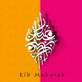 Arabic Islamic calligraphy of text Eid Mubarak on orange and pink background.