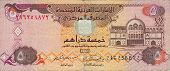 picture of dirhams  - Five dirhams  - JPG