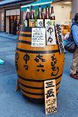Sake in Nara