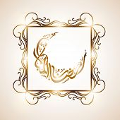 pic of crescent-shaped  - Arabic Islamic calligraphy of golden text Ramadan Kareem in crescent moon shape is square floral design decorated frame - JPG