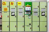 Public locker in Tokyo