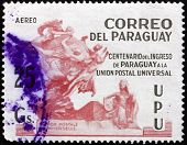 Postage Stamp Paraguay 1981 Upu Monument In Bern