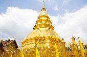 Golden Pagoda At Wat Phra That Hariphunchai