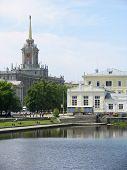 image of ekaterinburg  - view on city ekaterinburg and river iset - JPG