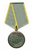 "Awards Of The Ussr ""medal For Military Merit """