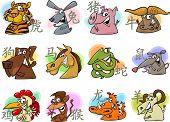 Chinese Cartoon Zodiac Signs