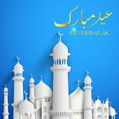illustration of Eid Mubarak (Happy Eid) background with mosque