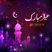 stock photo of eid ka chand mubarak  - illustration of Eid Mubarak  - JPG