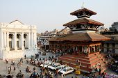 Local People Resting At Durbar Square,Kathmandu,Nepal