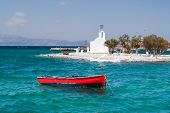 Traditional Fishing Boat On Naxos Island  Greece