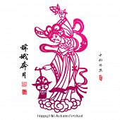 Vector Paper Cutting of Chang'e, The Chinese Goddess of Moon. Translation, Main: Chang'e Galloped To The Moon, Second: Happy Mid Autumn Festival, Stamps: Blessed Feast