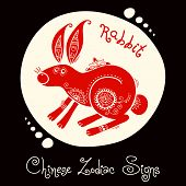 Rabbit. Chinese Zodiac Sign